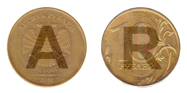 Монета аверс реверс купить иностранные монеты дешево