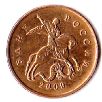 разновиды по штемпелям российские монеты