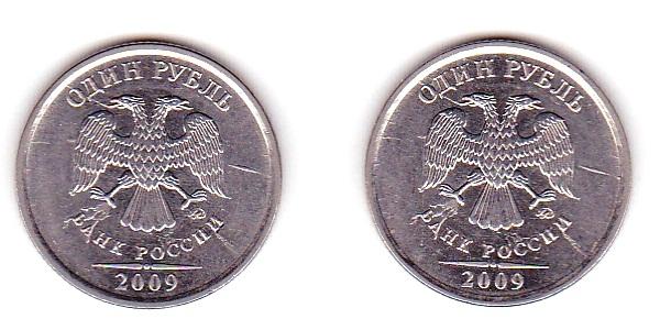 Монеты с дефектами chur швейцария