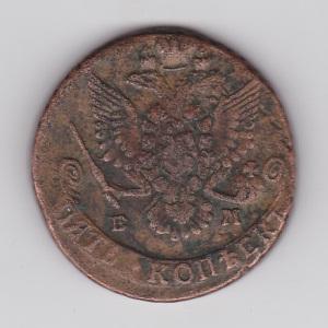 Монеты с дефектом чеканки 20рублейбелорусских2010ссердцем