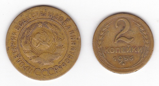 Кант у монеты это 15 копеек 1783 года цена