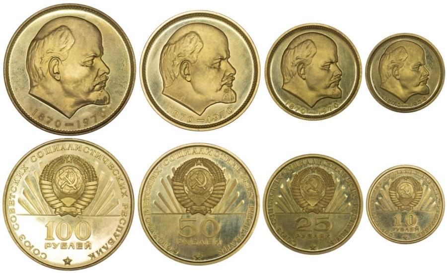 Всё о монетном изготовлении 3 рубля 50 лет полета человека в космос купить недорого