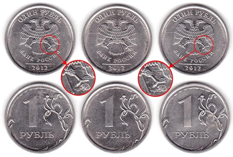 Дефектные монеты за дальний поход юг